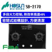 豪山牌-SB-2170--歐化檯面玻璃爐