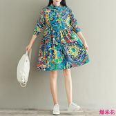大碼女文藝復古棉麻印花長袖連身裙襯衫裙
