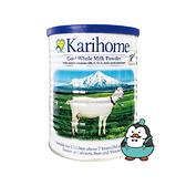 卡洛塔妮羊奶粉 高鈣配方 400g/罐 : Karihome