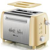 Bear/小熊 DSL-A02W1烤面包機全自動家用早餐2片吐司機土司多士爐 生活樂事館NMS