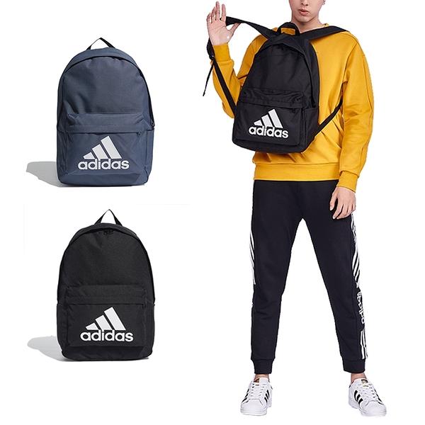 Adidas 黑色 藍色 後背包 運動背包 雙肩包 休閒 運動 旅行 筆電包 大學包 FS8332 GL0933