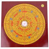 集福堂羅盤擺件綜合風水羅盤三元三合精準專業羅經儀風水測量擺件 七夕節禮物