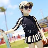 新款兒童泳衣女童中大童長袖條紋防曬韓版時尚分體游泳裝 全館免運