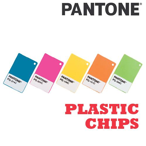 【必購網】PANTONE PLASTIC-Chips 塑膠標準色片 /張