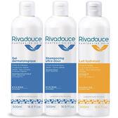 Rivadouce全身清潔洗護組(原價2540元)