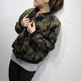 棒球外套-休閒秋冬迷彩仿毛呢拉鏈女短款夾克2色72aq1[巴黎精品]