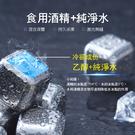 304不鏽鋼急凍冰塊組 (8冰塊+夾) 不銹鋼冰塊組 威士忌冰塊