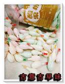 古意古早味 酸果粉 (100個裝) 懷舊零食 手榴彈造型 果汁粉 童年回憶 台灣零食 糖果