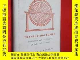 二手書博民逛書店Translating罕見Empire: Emulation a