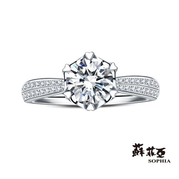 蘇菲亞SOPHIA - 相印 0.30克拉FVVS1 3EX鑽石戒指