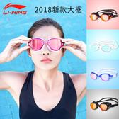 泳具 泳鏡女高清防水防霧大框度數成人兒童男女士裝備游泳眼鏡 傾城小鋪