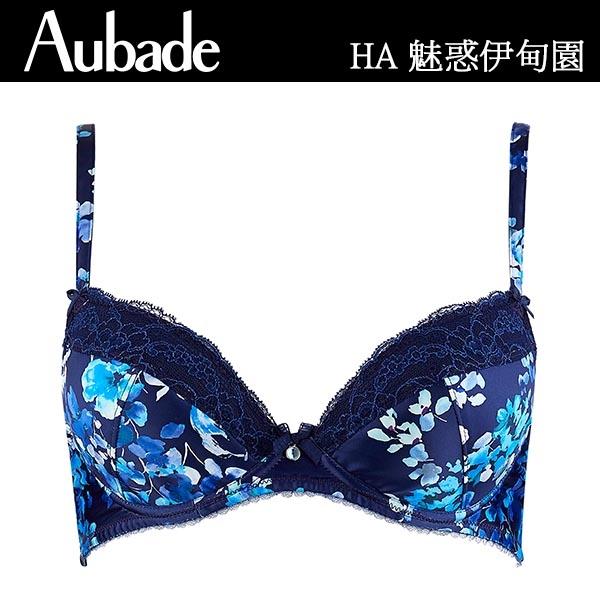 Aubade-魅惑伊甸園B-C印花蕾絲有襯內衣(藍)HA