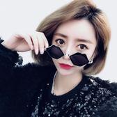 個性小框墨鏡女款個性嘴唇太陽鏡潮人裝飾自拍眼鏡2018新款遮陽鏡【中元節鉅惠】
