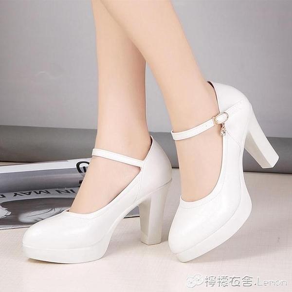 走秀白色高跟鞋女年新款粗跟防水臺女鞋一字帶皮鞋旗袍鞋子女