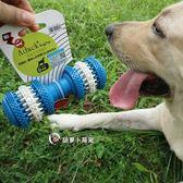 狗狗磨芽玩具潔齒耐咬小中大型犬橡膠球金毛拉布拉多寵物用品包郵 挪威森林