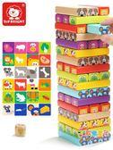 疊疊樂層層疊推抽積木塔兒童益智玩具4-6歲疊疊高積木成人抽抽樂