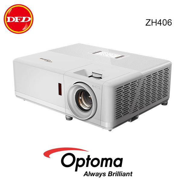 Optoma 奧圖碼 ZH406 雷射高亮度工程商用投影機 4500 流明 1080p 雷射光源 公司貨