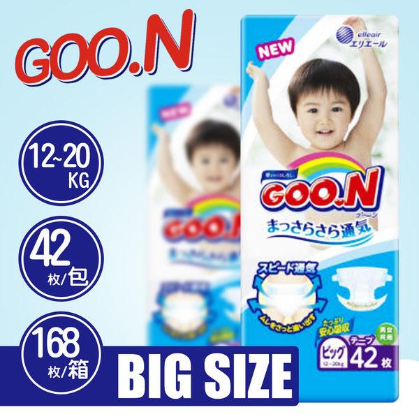 【GOO.N 】日本境內 最新款 大王尿布 (XL) 42片/包