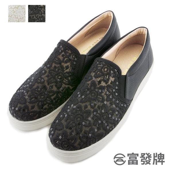 【富發牌】花紋蕾絲懶人鞋-黑/白  FR12