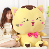 (中號!坐高50CM~全長70CM)可愛小貓咪公仔 毛絨玩具 大號布偶洋娃娃 床上抱枕【交換禮物】
