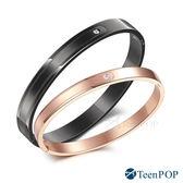 情侶手環 ATeenPOP 西德鋼手環 攜手一生 黑玫款*單個價格*