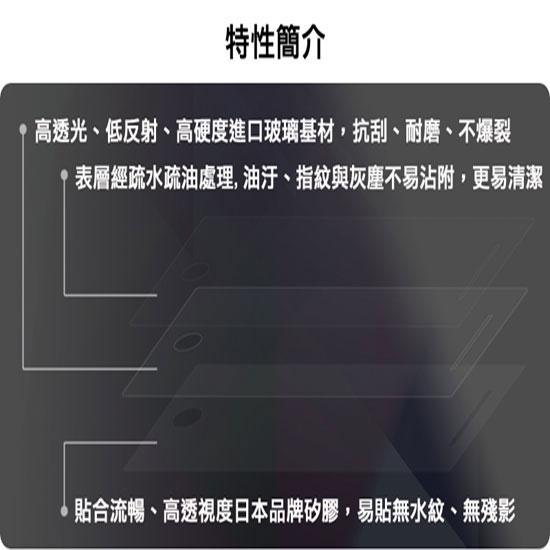 【玻璃保護貼】微軟 Microsoft Surface Pro 4/5/6 12.3吋 高透玻璃貼/鋼化膜保護貼/硬度強化防刮保護膜