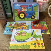 2345歲兒童木質鐵盒拼圖 木制簡單動物汽車早教益智拼板寶寶玩具
