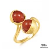 點睛品 g*collection系列 圓形紅瑪瑙黃金戒指