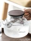 黑胡桃木玻璃壺杯子套裝耐高溫涼開水壺家用大容量日式冷水壺茶壺CY『新佰數位屋』