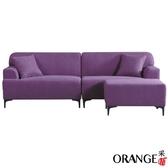 【采桔家居】紐頓 時尚透氣棉麻布L型沙發組合(三色可選+左&右二向可選)