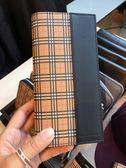 英國代購 BURBERRY 格紋 皮革長夾