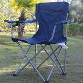 戶外折疊椅凳子沙灘露營便攜釣魚休閒椅