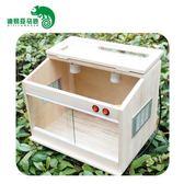 刺猬角蛙爬寵箱飼養木箱蜥蜴蛇蜘蛛