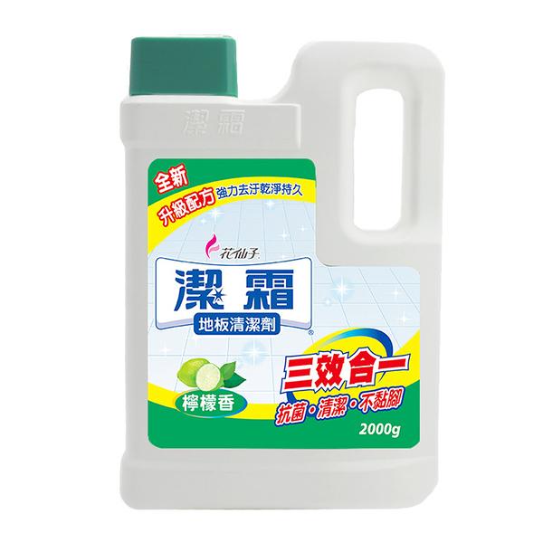 潔霜 地板清潔劑 檸檬香 2000g