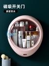 化妝品收納盒 化妝品收納盒壁掛式免打孔防塵家用大容量衛生間掛墻上浴室置物架