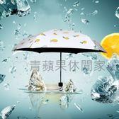 ★青蘋果休閒家★ 雙層黑膠5折口袋傘 遮陽折疊傘 晴雨兩用雨傘 超輕 迷你 17cm【TPR018】