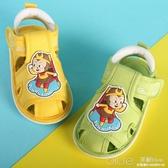 軟底學步鞋男寶寶嬰幼兒室內學前鞋兒童鞋1-2-3歲包頭叫叫涼鞋 深藏blue