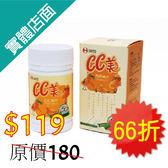 瑞士藥廠 CC美 西西美片 (200mgx100錠) SWISS Vitamin C 維他命C