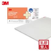 3M 天然乳膠防蹣床墊-雙人(附可拆卸可水洗防蹣床套)188*150*3.3cm  下單再加贈防蹣枕心2顆