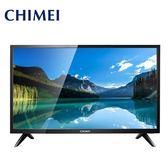 CHIMEI奇美 40吋液晶顯示器(TL-40A700)