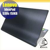 【Ezstick】Lenovo IdeaPad 530S 15IKB Carbon黑色立體紋機身貼 DIY包膜