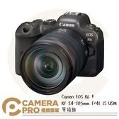 ◎相機專家◎ 預購 送鋼化貼 Canon EOS R6 + RF 24-105mm f/4L IS USM 鏡組 公司貨