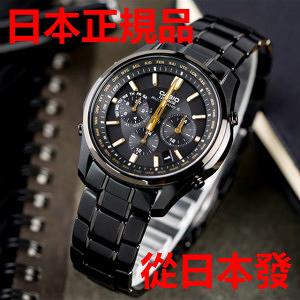 新品 日本正規品 CASIO 卡西歐手錶 LINEAGE 太陽能電波手錶 時尚男錶 LIW-M610DBS-1AJF 黑色 金色