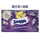 美國 Snuggle 烘乾機香衣片---薰衣草+檀香(70片*3盒)