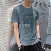 純棉t恤男士短袖夏季新款上衣潮流寬鬆半袖薄男裝體恤ins潮牌