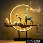 香爐 禪意倒流香香爐家居飾品室內客廳玄關辦公室創意新中式檀香熏擺件