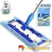 粘毛拖平板拖把家用一拖凈平拖干濕除塵推夾毛巾墩布【小獅子】