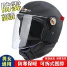 電動車頭號 電動摩托車頭盔哈雷男女四季通用秋冬季保暖輕便電瓶車安全帽半盔