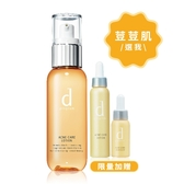 d program敏感話題淨荳化粧水W 125ml