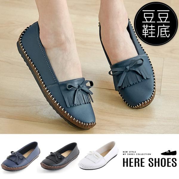 [Here Shoes]簡約百搭流蘇蝴蝶結平底樂福鞋豆豆鞋-AD256